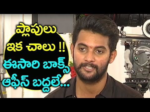 Aadi Sai Kumar About His New Movie | Telugu Upcoming Movies 2018 | YOYO Cine Talkies