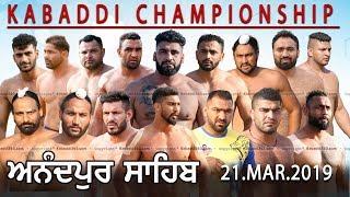 Live Anandpur Sahib Kabaddi Championship 21 Mar 2019