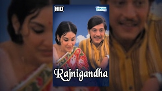 Rajnigandha (HD) - Hindi Full Movie - Amol Palekar - Vidya Sinha - 70