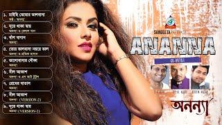 Ananna- Full Audio Album - Sangeeta Official