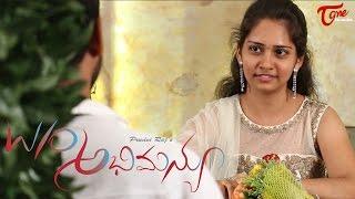 W/O ABHIMANYU | New Telugu Short Film 2016 by Rajahmundry Short Film Industry, Prudvi Raj Amirisetti