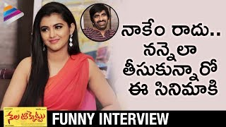 Malvika Sharma Reveals Funny Facts | Nela Ticket Team Interview | Ravi Teja | Ali | Telugu FilmNagar