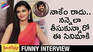 Malvika Sharma Reveals Funny Facts | Nela Ticket Team Interview | Ravi Teja | Ali | Telugu FilmNagar