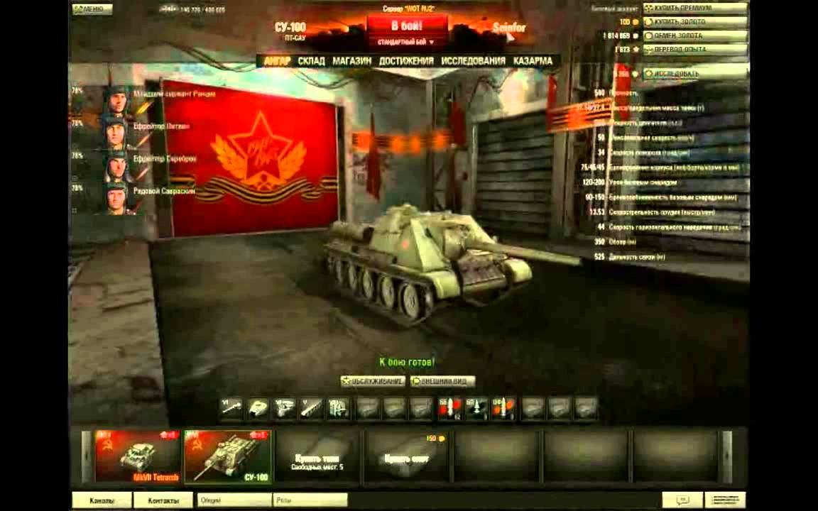 Luchs tank world of tanks