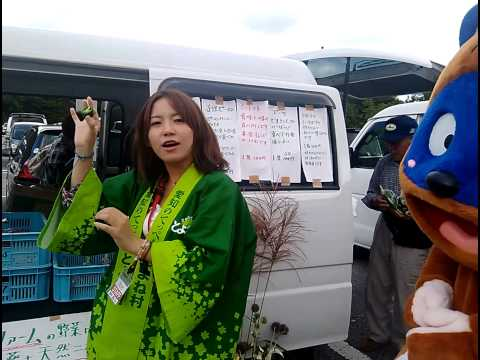 「のんちゃんとポンタの食べりん豊根in茶臼山」 山下ファーム編