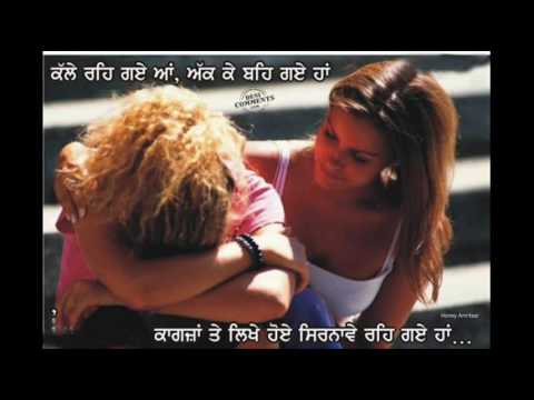 Dukh Inderjit Nikku New Sad Song. video