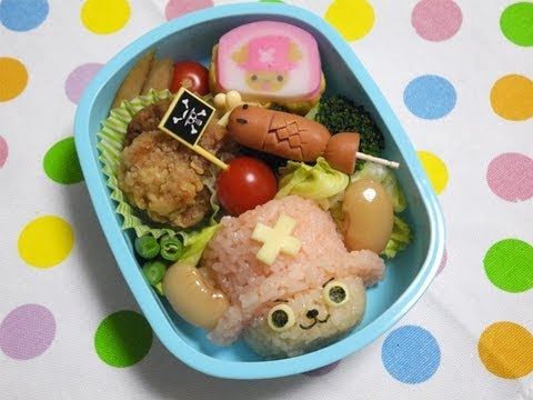 One Piece     Chopper bento