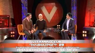 Vitamin Club - 20.12.2014