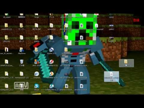 【Minecraft】 ver 1. 8 マルチサーバー立て方 【実況】