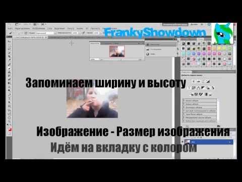 Как пользоваться колорами (колоризация) в Adobe Photoshop