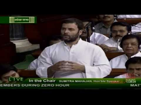 Rahul Gandhi statement on Amethi Food Park in Lok Sabha | 7 May, 2015