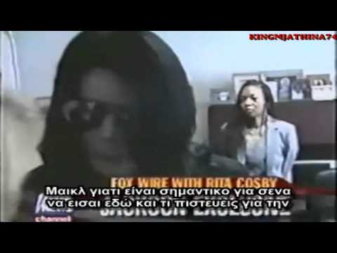 Michael Jackson speaks against Tommy Mottola and Sony Greek subtitles