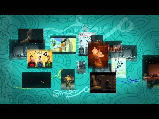 المهرجان الثقافي العربي الهندي 20 إلى 27 نوفمبر