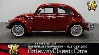 1959 Volkswagen Beetle - Gateway Classic Cars of Nashville #166