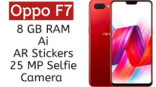 Oppo F7 Pakistan - Oppo F7 Youth (Urdu/Hindi)
