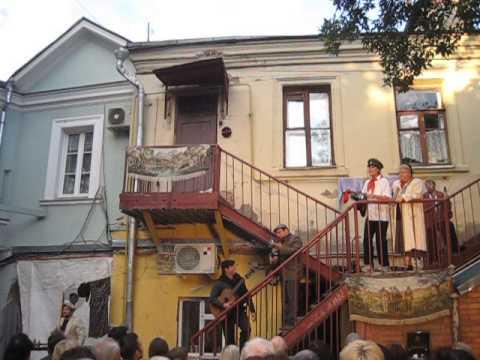 Песни нашего двора спектакль театра у никитских ворот скачать торрент