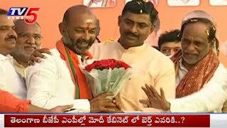 Who Gets The Berth In Modiand#39;s Cabinet In Telangana BJP MP