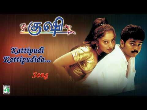 Kattipudi Kattipudi Song From Kushi | Vijay | Mumtaj | Deva