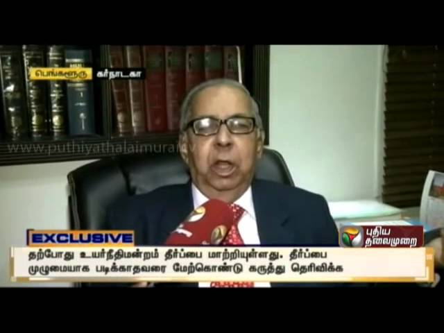 Decision regarding appeal against the verdict after consulting Karnataka government - B.V. Acharya