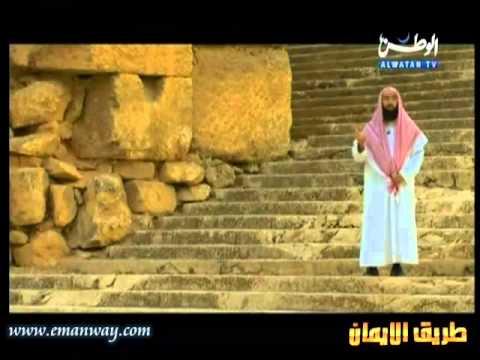 نبيل العوضي:قصة سليمان عليه السلام:الجزء الأول