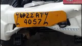 शाहबाद में   दुर्घटना ग्रस्त वाहन से प्रतिबंधित पशु बरामद     16.07.2019 news