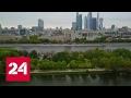 Набережные Москвы реконструируют: какими они станут?