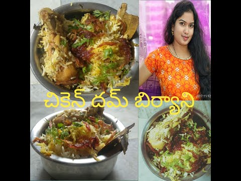 Hyderabadi chicken dum biryani | Restaurant style | Ramzan special biryani | Healthy Kitchen