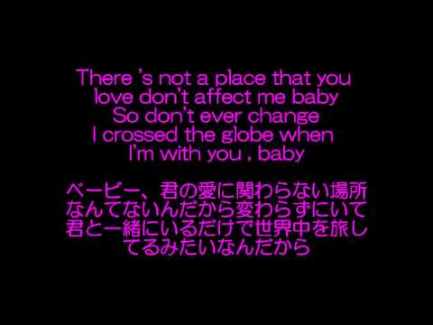 【歌詞】Pitbull - International Love ft. Chris Brown