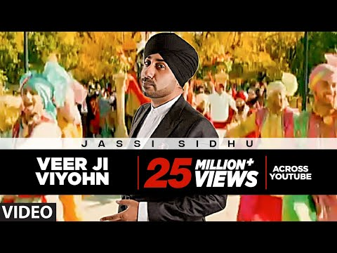 Veer Ji Viyohn (video song) Jassi Sidhu | Speedy singhs