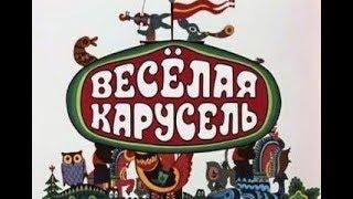 Сборник Советских Мультфильмов для самых маленьких / 3 добрые Сказки для малышей