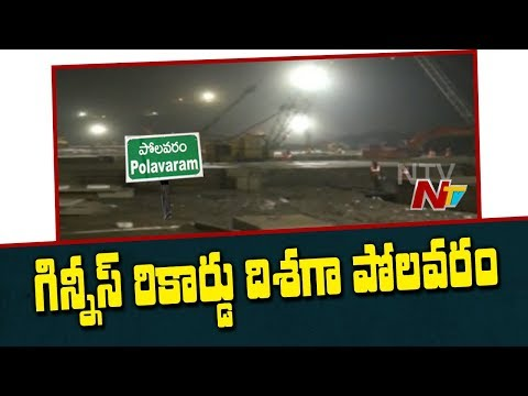 Ground Report on Polavaram Project | Record Concrete Works in 24 Hours | NTV