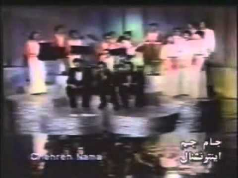 Iranian Old Music video