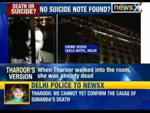Death or Suicide: Sunanda Pushkar Tharoor commits suicide. Shocking video of controversy - NewsX