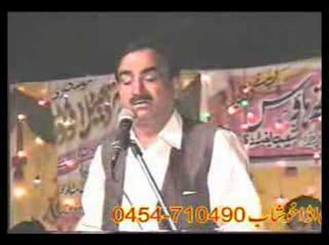 Hayat Bhatti..punjabi Mushaira..sargodha..prt1. video