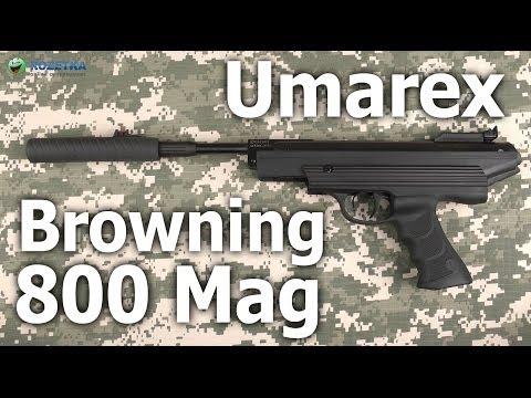 Демонстрация Umarex Browning 800 Mag