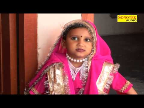 Shanti Bani Kranti 4 P1 Childern Comedy Story video