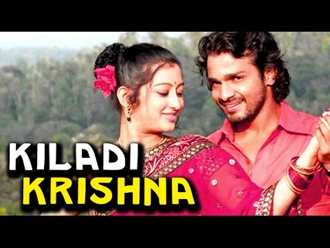 Kiladi Krishna 2010: Full  Kannada Movie video