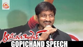 Gopichand Speech at Aaradugula Bullet Movie Press Meet - Nayantara