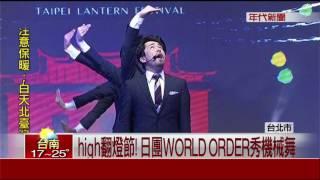 「小奇雞」獲好評西門町人車爭道 賞燈塞爆!