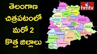 Narayanpet, Mulugu Districts Come Into Being Today | hmtv