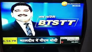 Share market business news