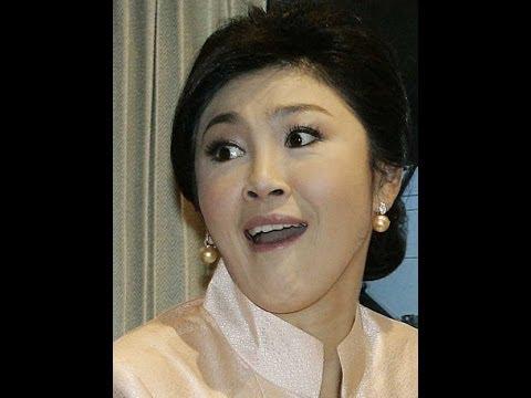 Yingluck Shinawatra ( คลิปนายกปูที่คนไทยต้องดู )