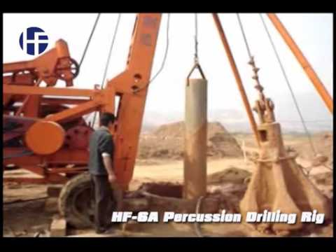 HF 6A Percussion Drilling Rig