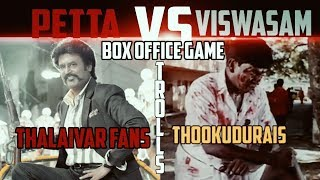Rohini Petta Vs Viswasam / Troll / IMBD / Veera Tamilan