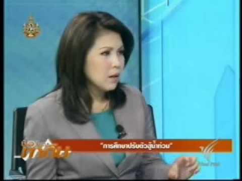 Harrow International School Team Interview on Thai PBS News – 14 Dec 2011
