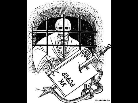 Тюремная Месть
