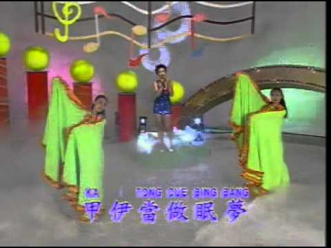 Hokkien Song - 舞女 Bu Lu video