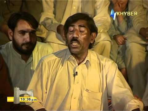 Kaliwal rangoona Thand koi swabi Pakhtunkhwa