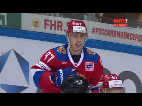 Кубок Первого канала-2017. Швеция - Россия - 1:3