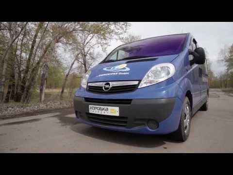 Opel Vivaro, тест-драйв